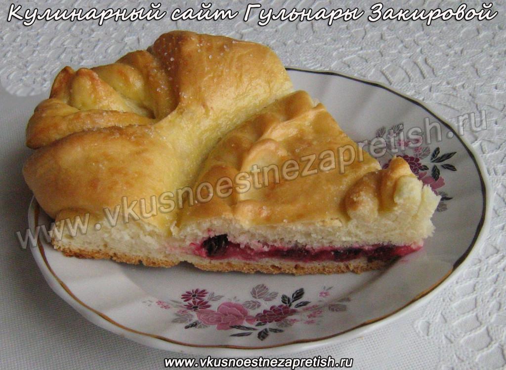 Красивый пирог с черной смородиной (15)