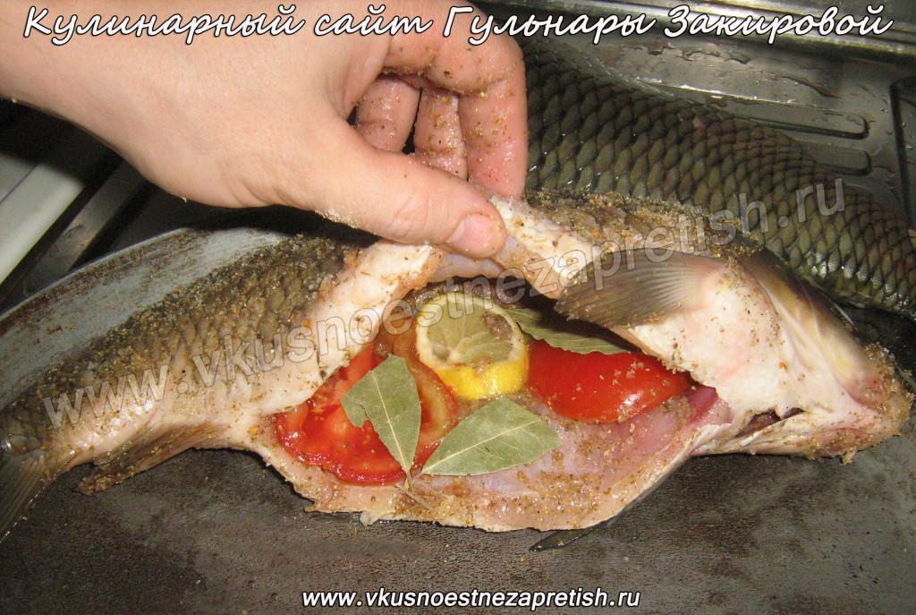Рыба3