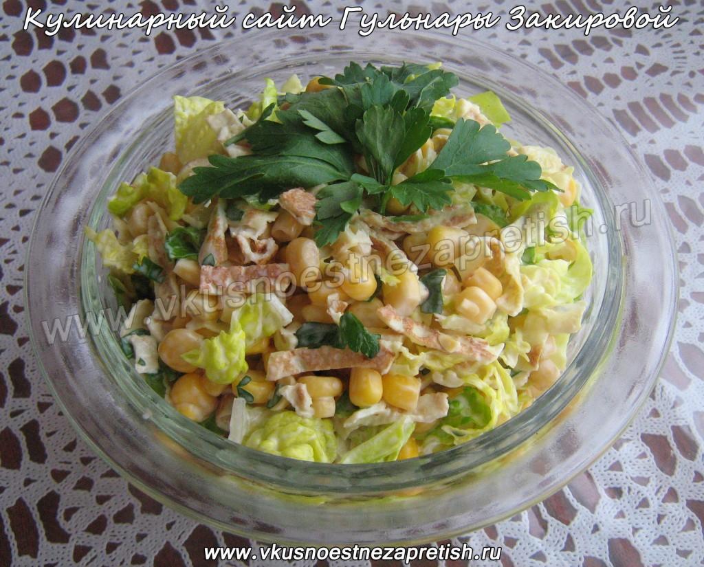 Салат с кукурузой и омлетом и курицей рецепт