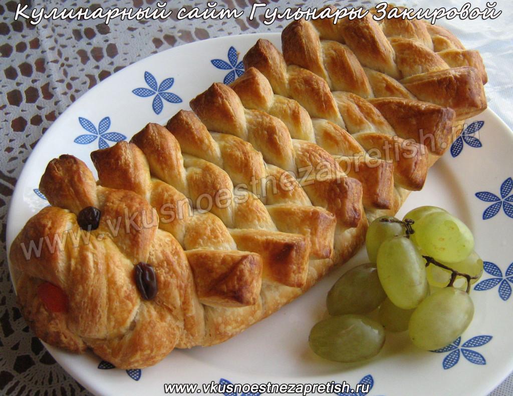 Слоеный пирог с яблоками и изюмом2