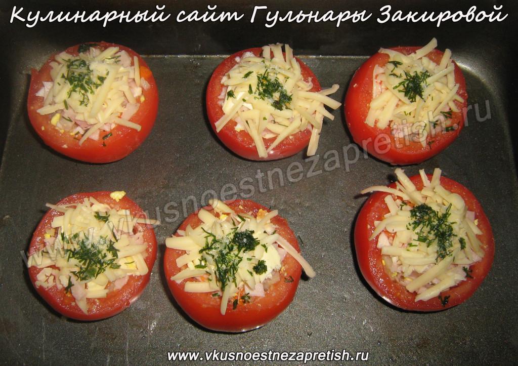 Фаршированные помидоры2