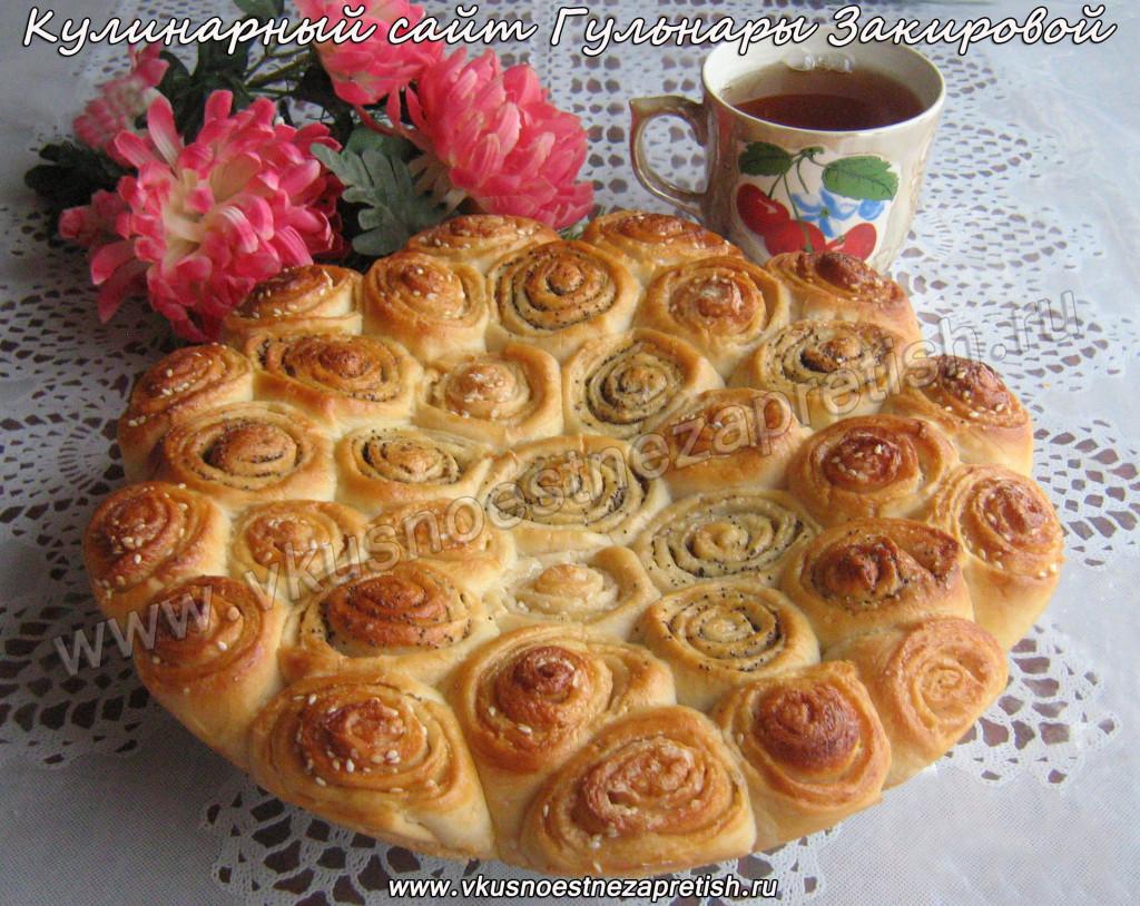 Пирог Дружная семейка