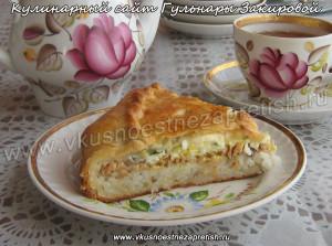 Пирог с горбушей из слоеного теста