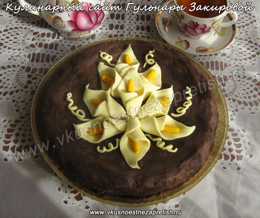 Торт Каллы