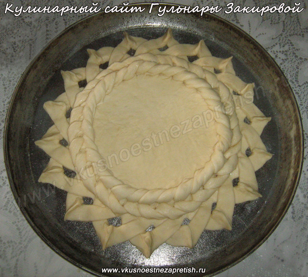 Пирог Солнышко2