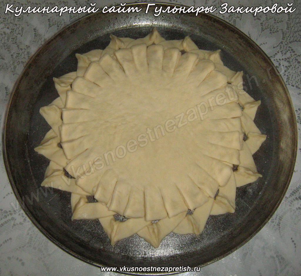 Пирог Солнышко3