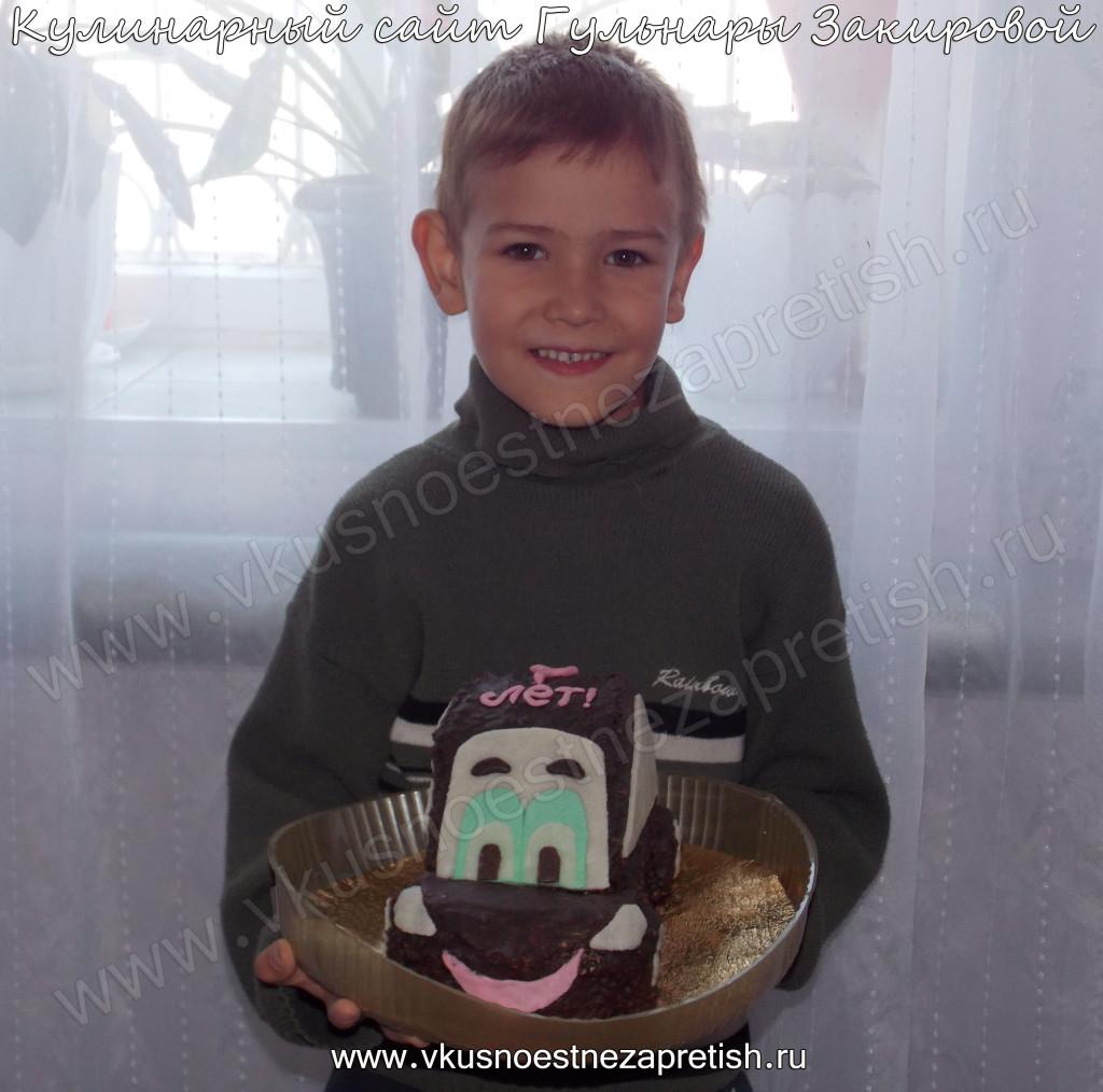 Имениник с тортом-машинкой