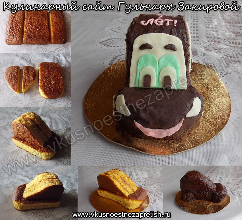 Торт машинка пошагово