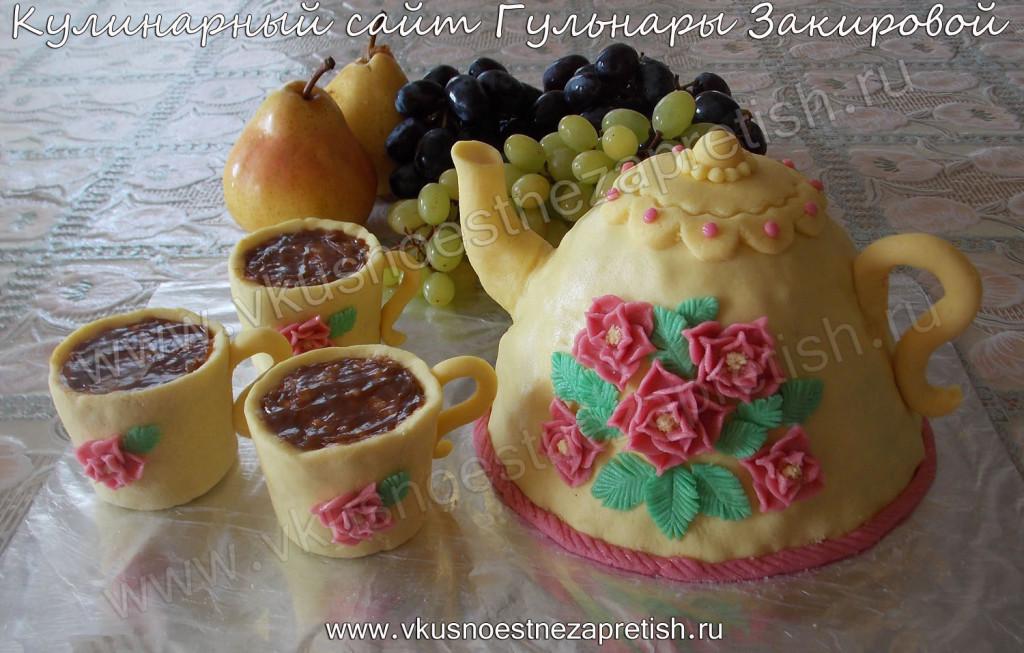 Торт чайник с чашками