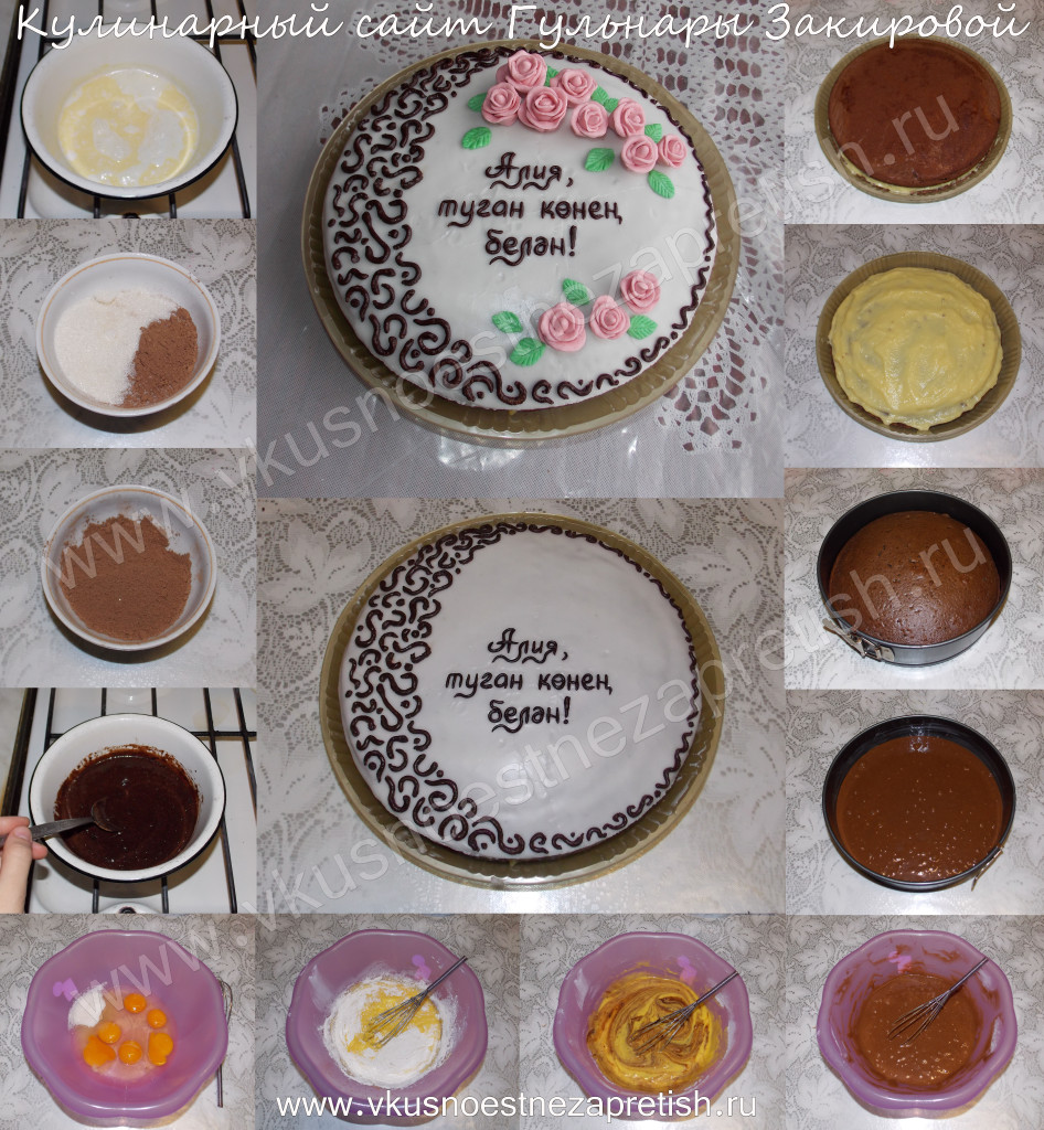 Шоколадный торт в белой глазури1