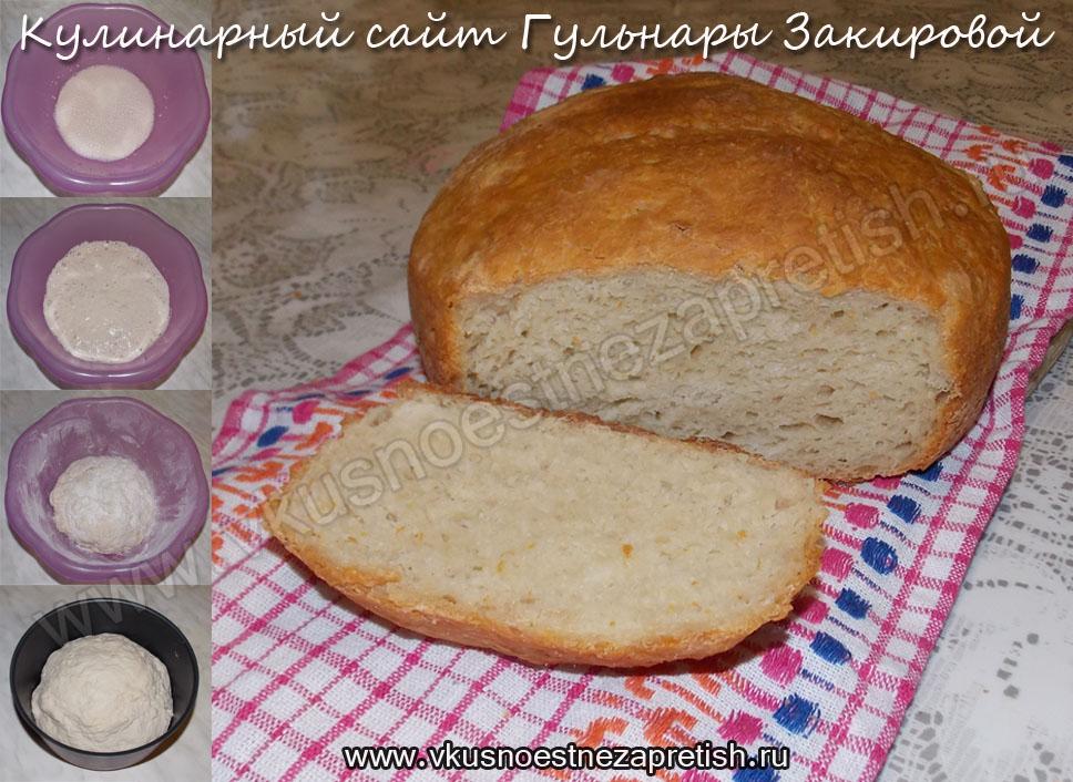 Хлеб на кефире1