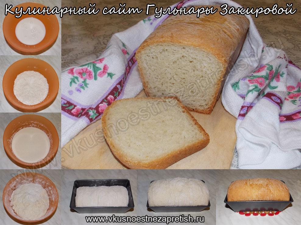 Хлеб на манке1