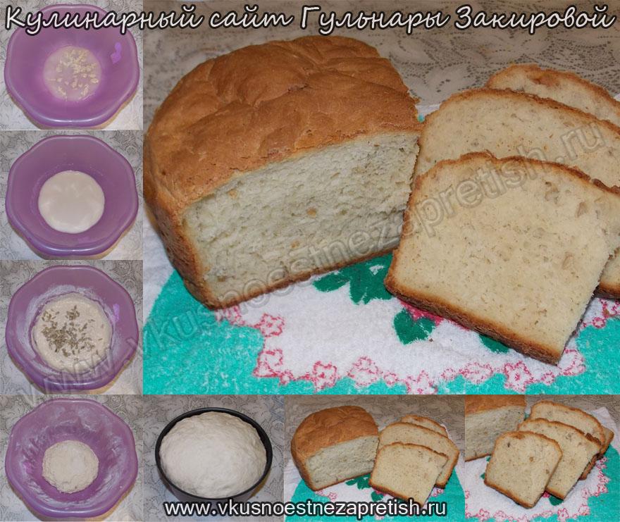 Хлеб с медом и семечками1