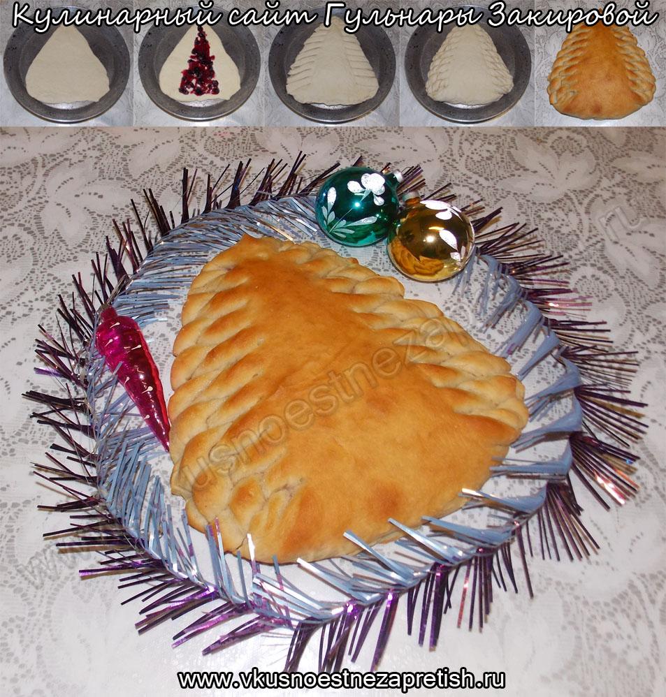 Пирог Елочка1