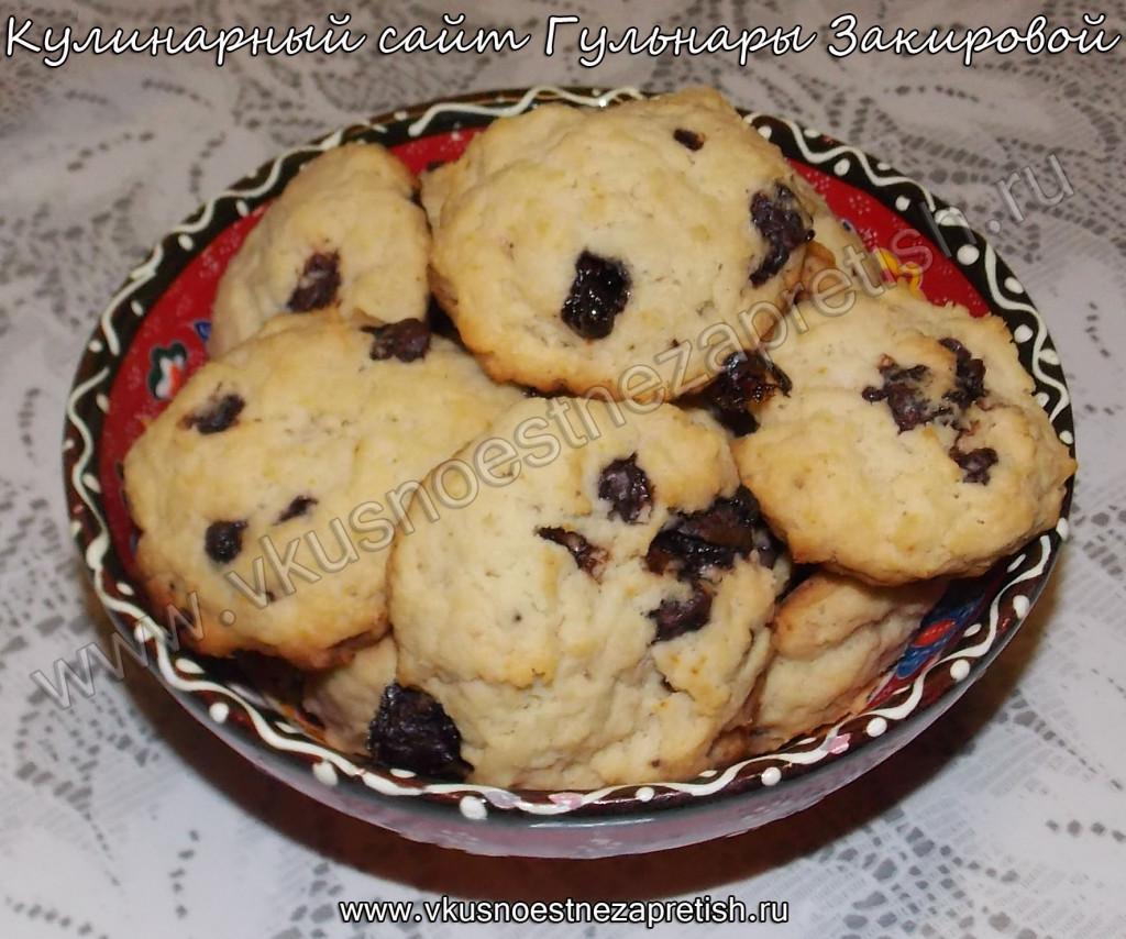 Печенье из сгущенки