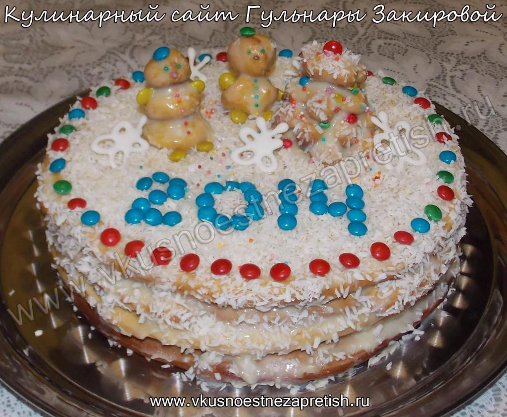 Заварной торт Новый год