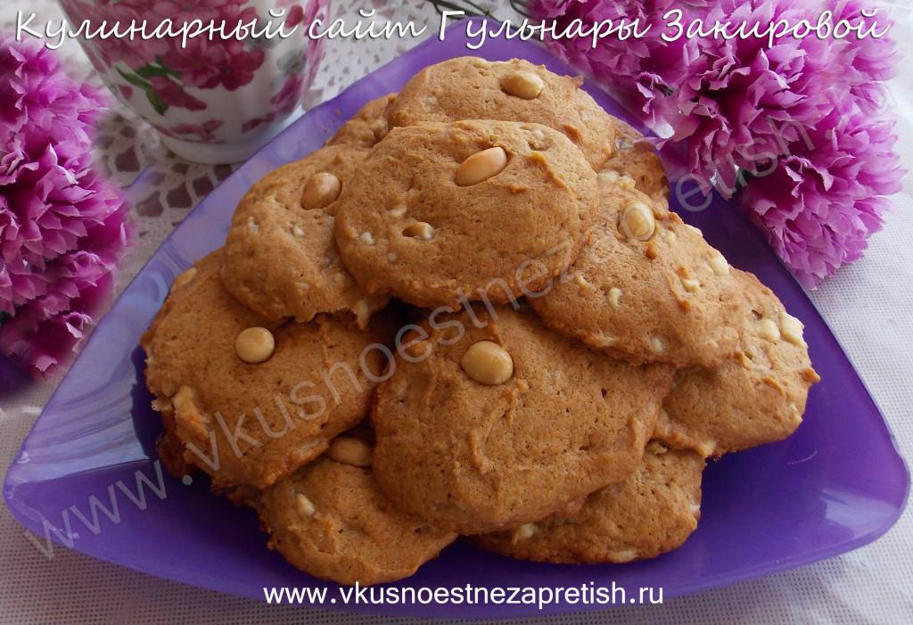 Печенье с арахисом из вареной сгущенки