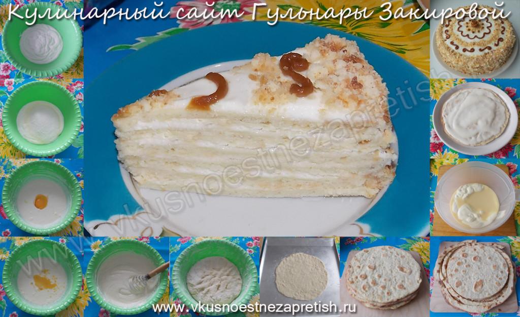 Торт Сметанный со сметанным кремом-1