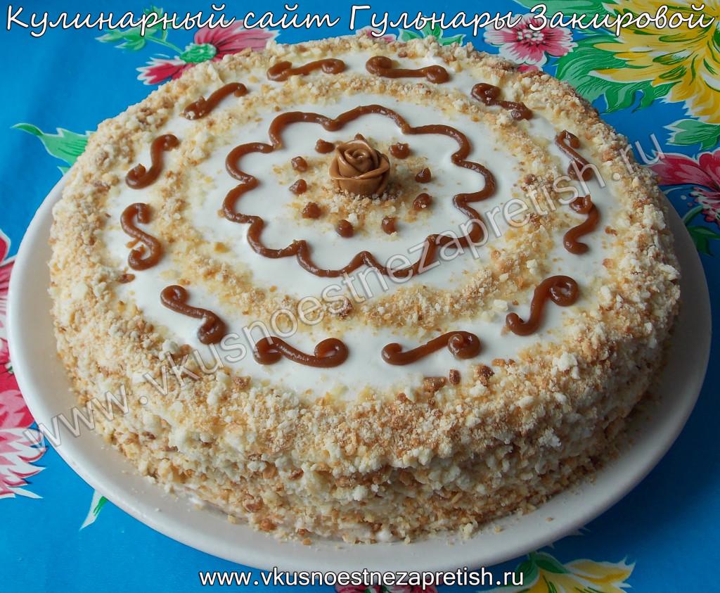 Торт Сметанный со сметанным кремом