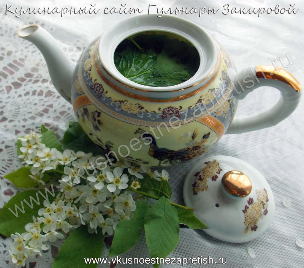 Цветочно-листовой чай