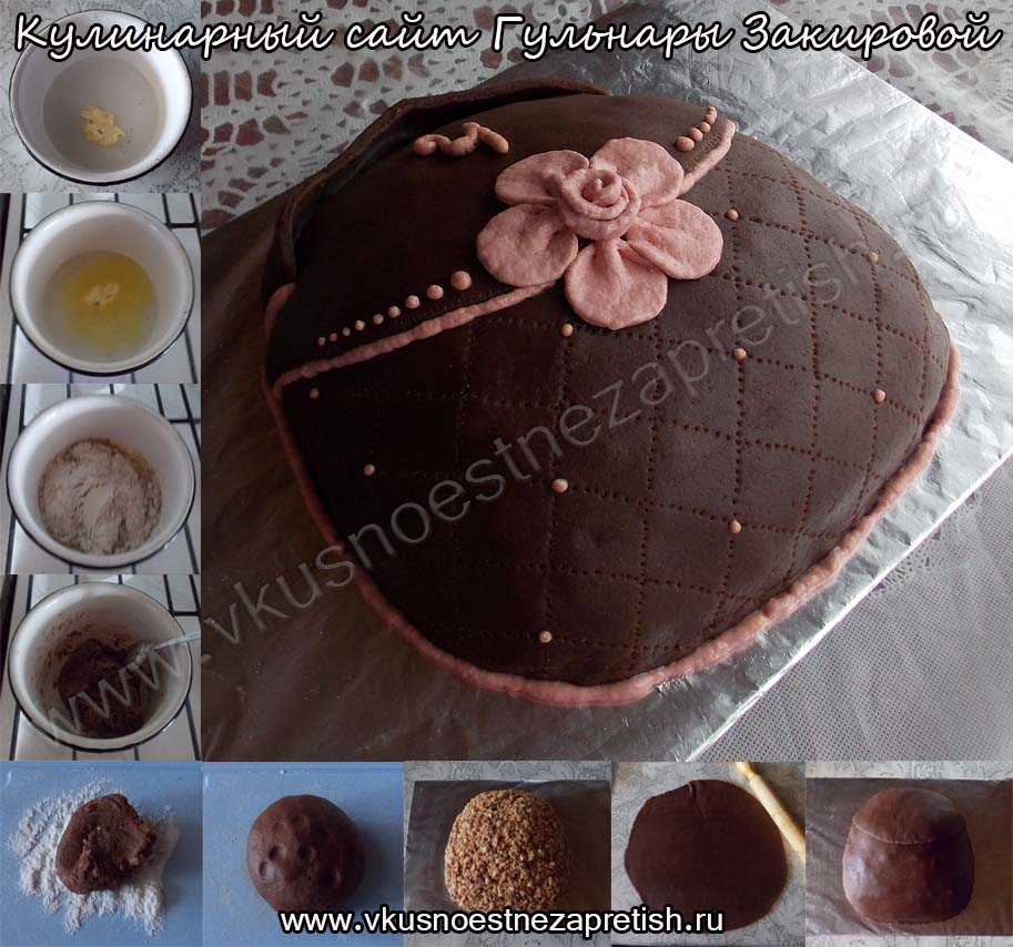 Торт сумка-1
