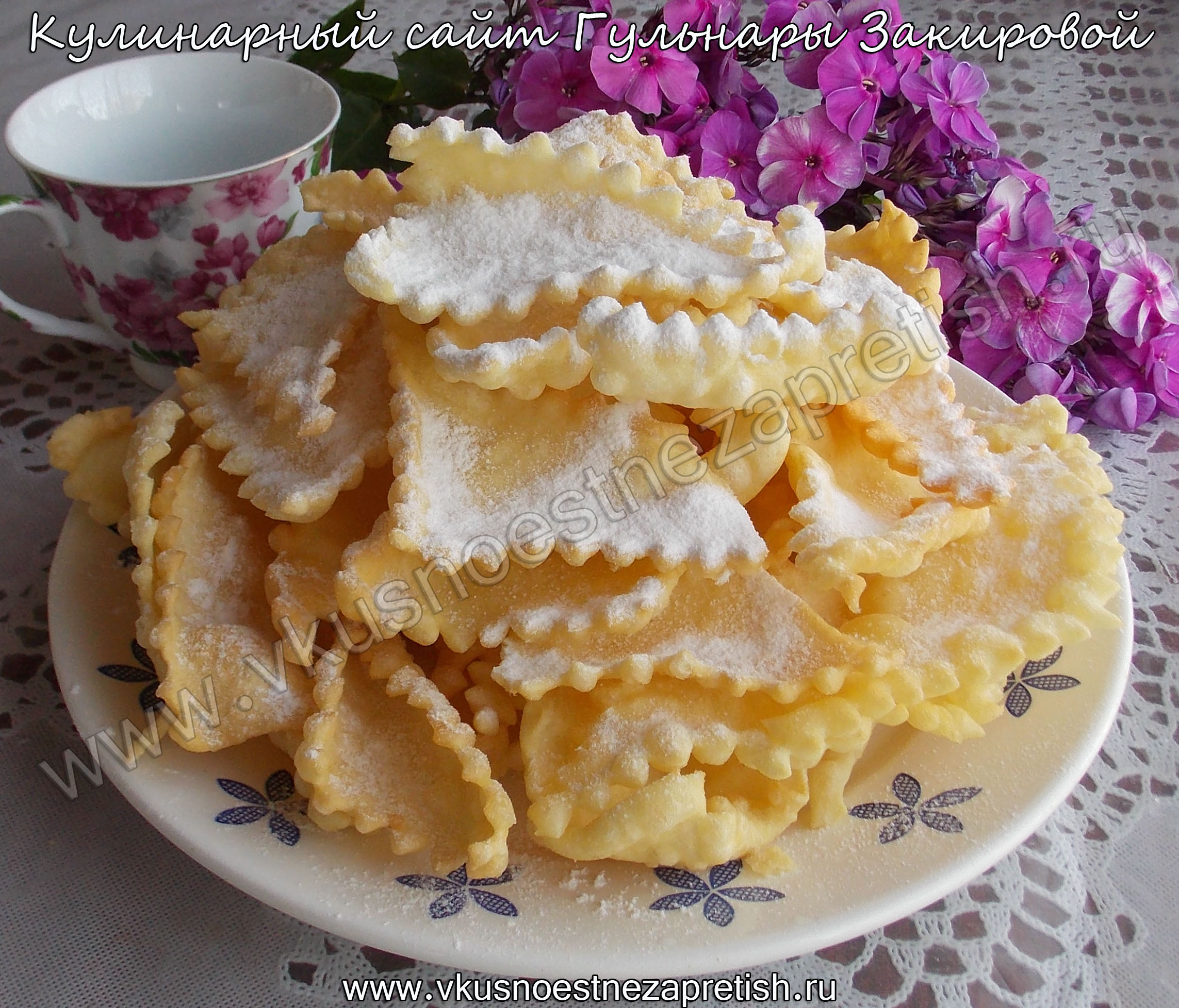 Рецепт татарского баурсака в домашних условиях