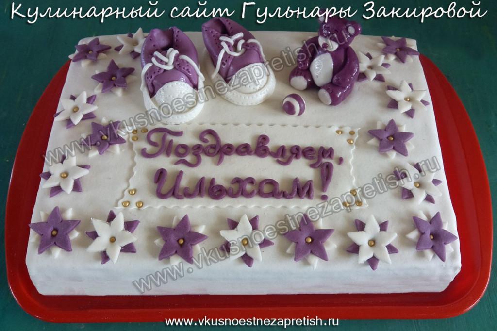 Медовый торт с кедами и мишкой-2
