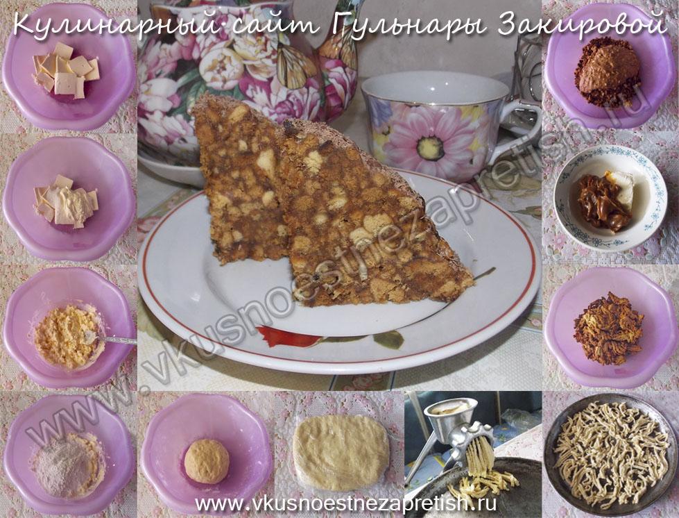 Муравейник традиционный рецепт-1