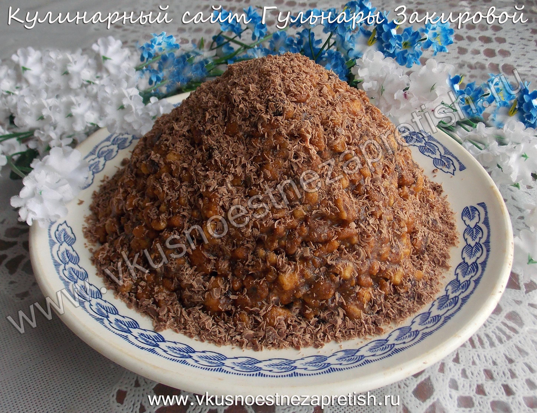 Торт муравейник пошагово в домашних условиях