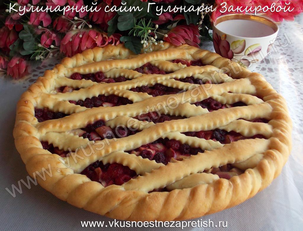 Открытый дрожжевой пирог с малиной