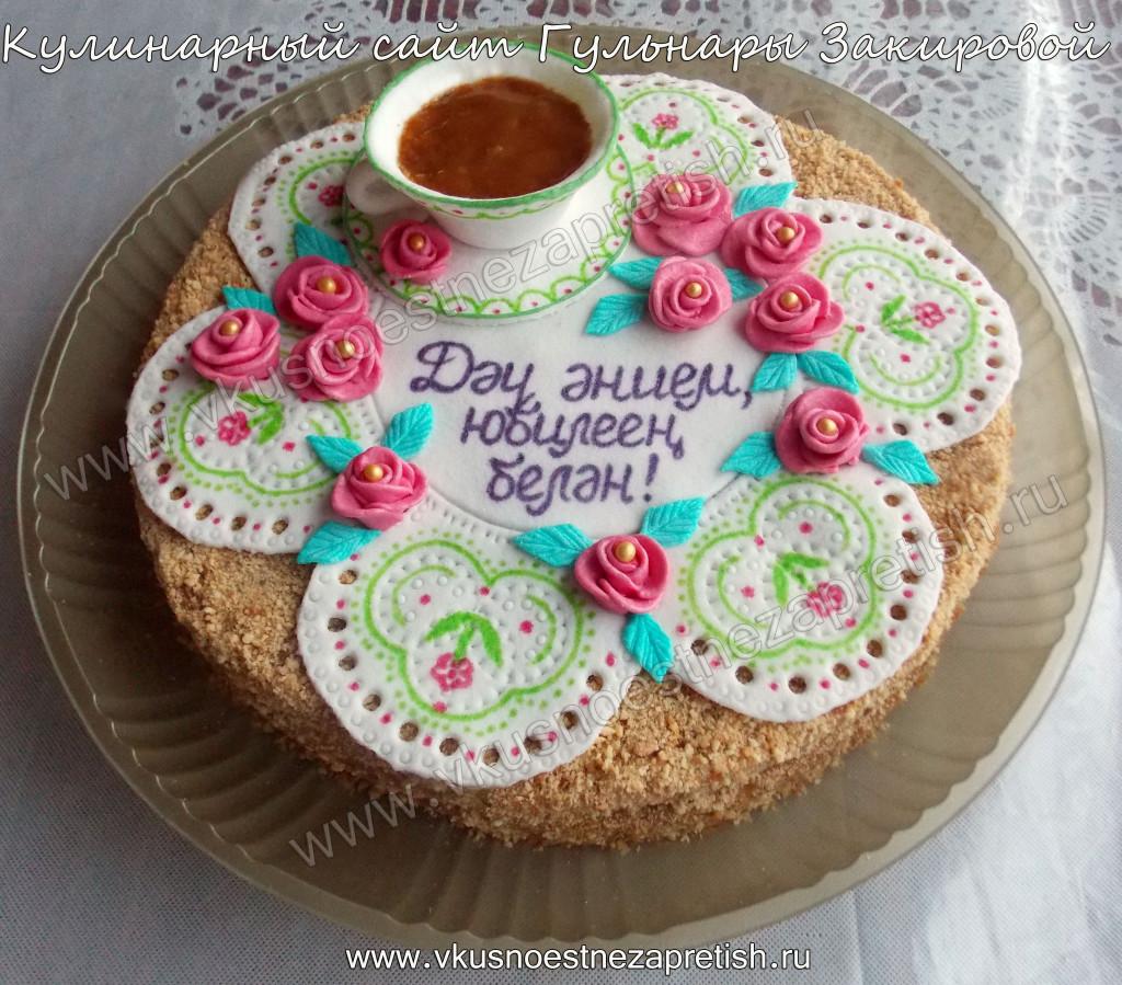 Торт с ажурной салфеткой и чашкой бабушке