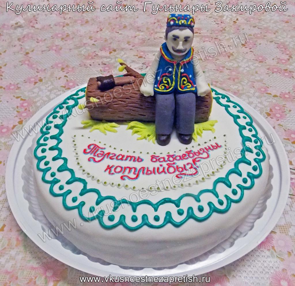 Медовый торт  - Дедушке Плотнику