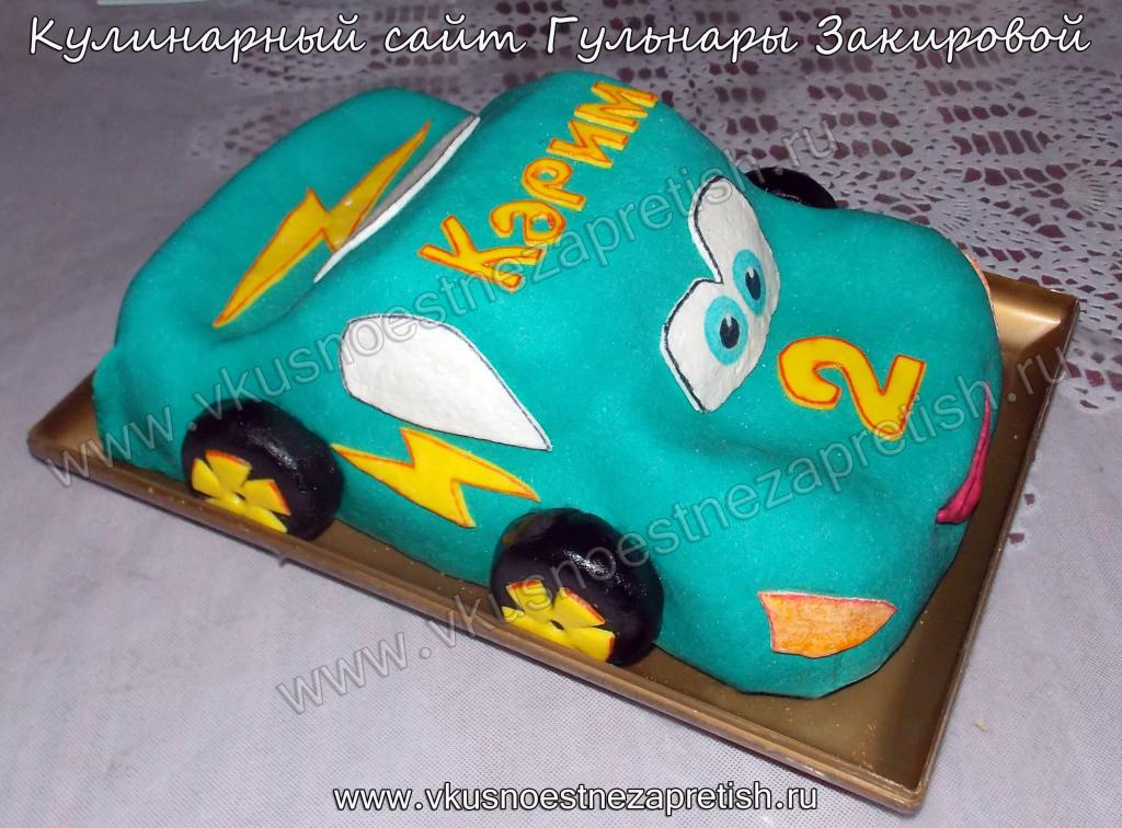 Медовый торт Тачки1