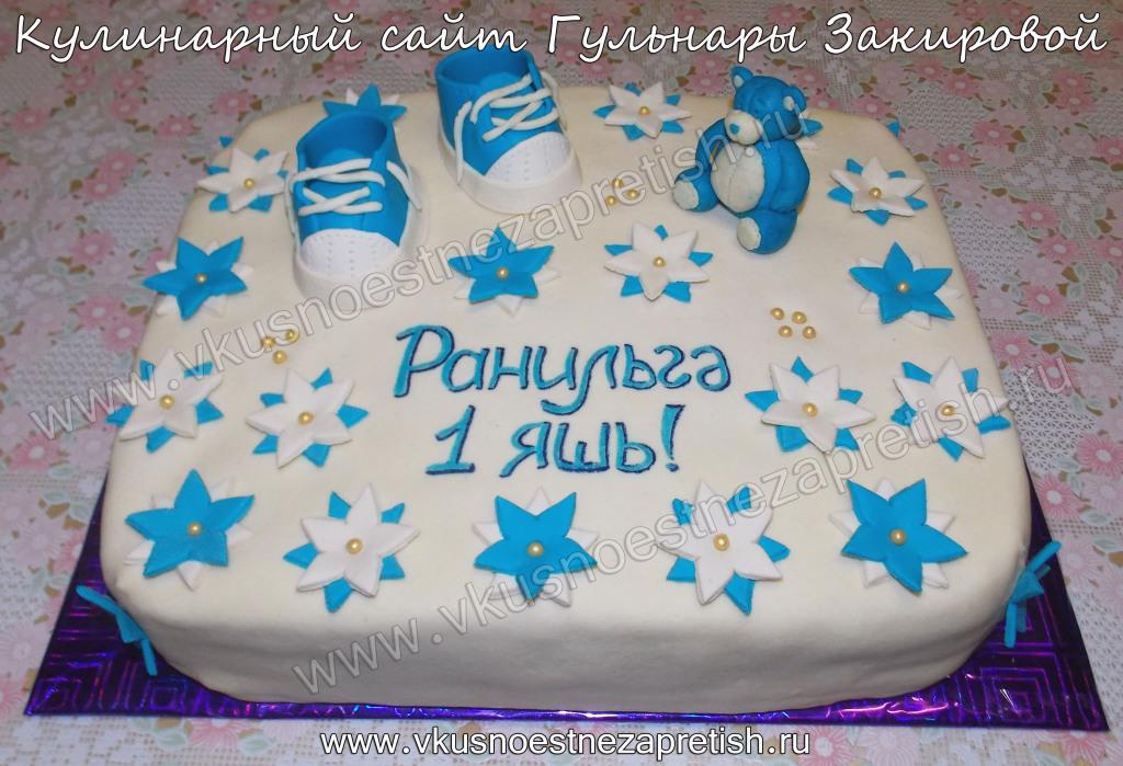 Медовый  торт с кедами и мишкой вариант №3