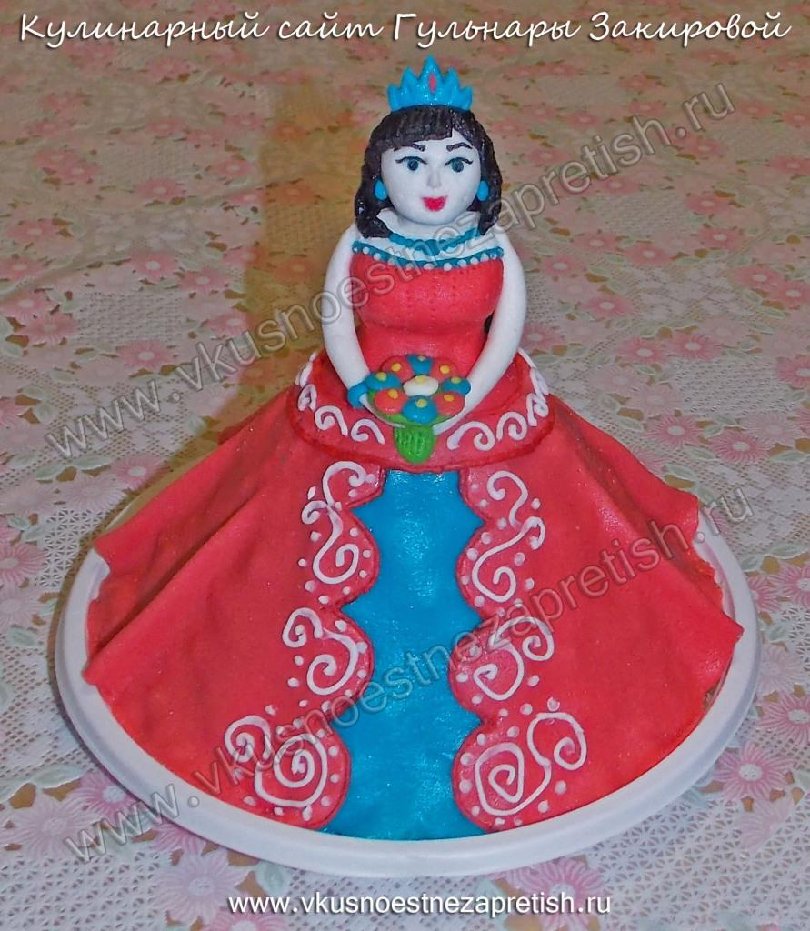 Торт Кукла-Принцесса
