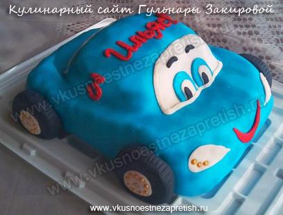 Торт Машинка бисквитный