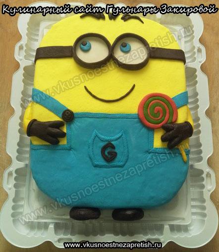 Торт медовый Миньон