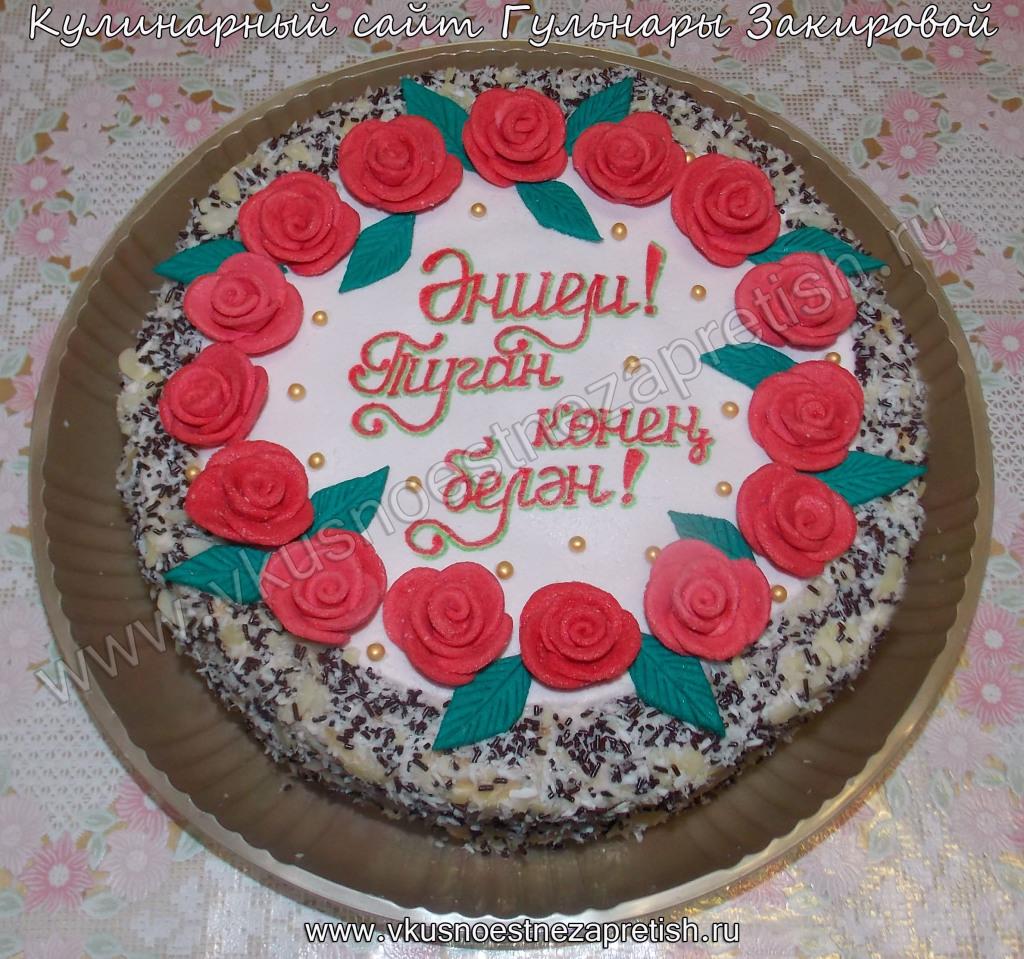 Торт заварной со сметанным кремом