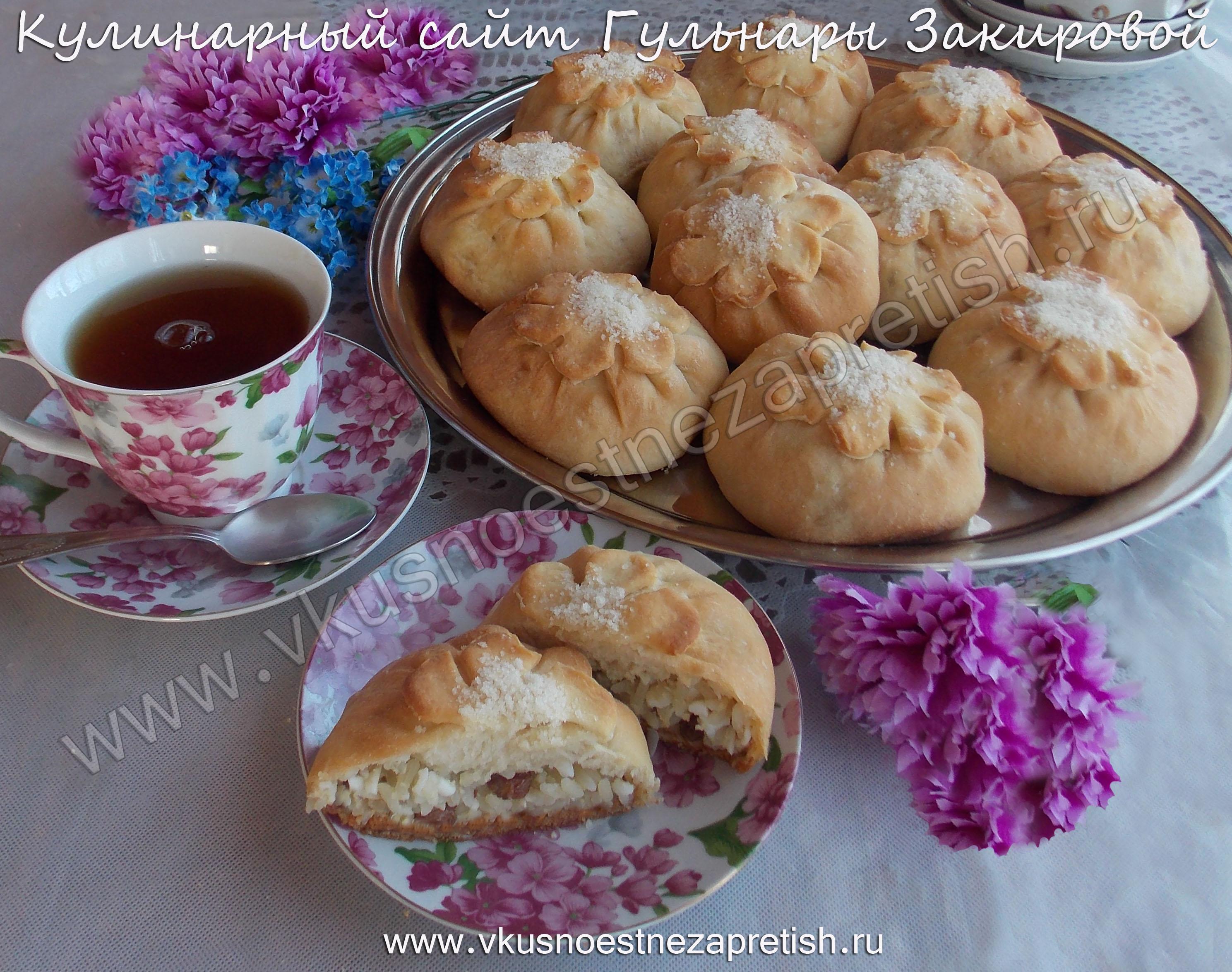 Пирог с изюмом курагой и рисом рецепт пошагово