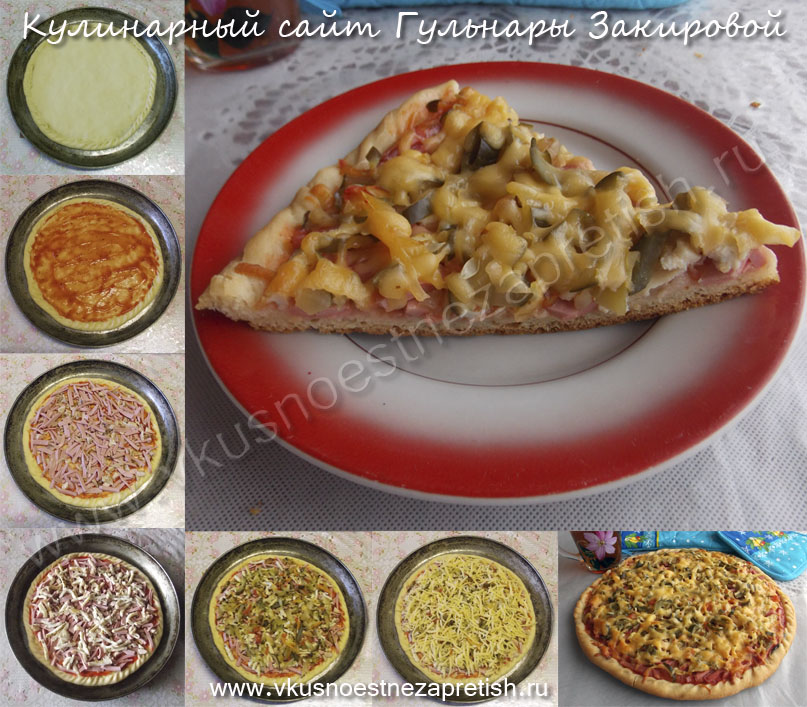 Пицца на тонком тесте 1