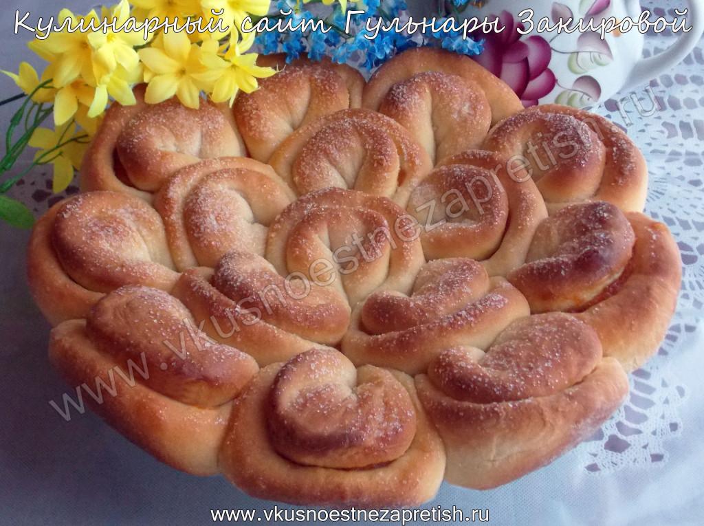 Красивый пирог с курагой Хризантема