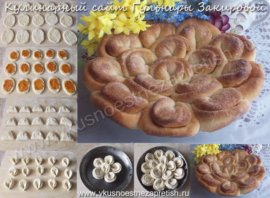Красивый пирог с курагой Хризантема1