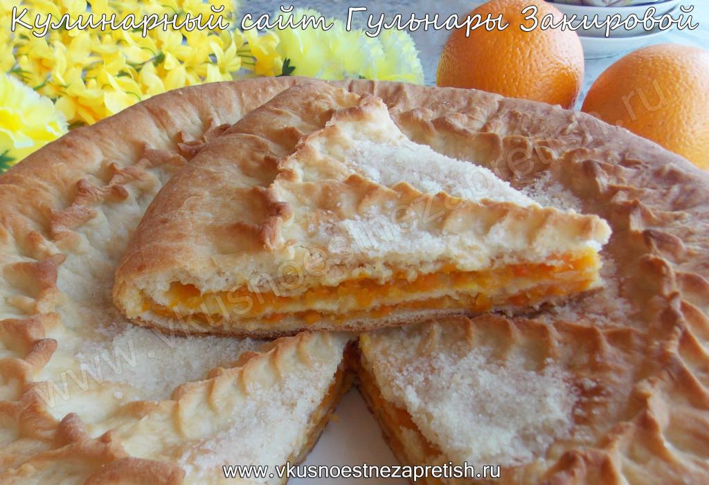 Пирог с морковно-апельсиновой ничинкой
