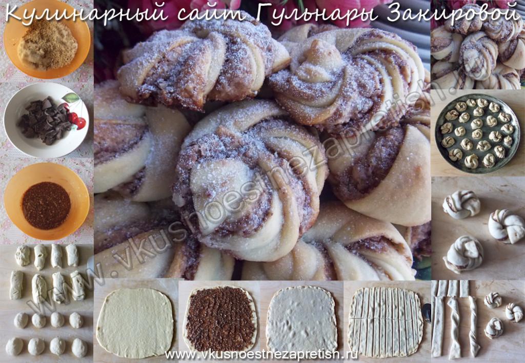 Печенье Завитки с орехово-шоколадной начинкой-1