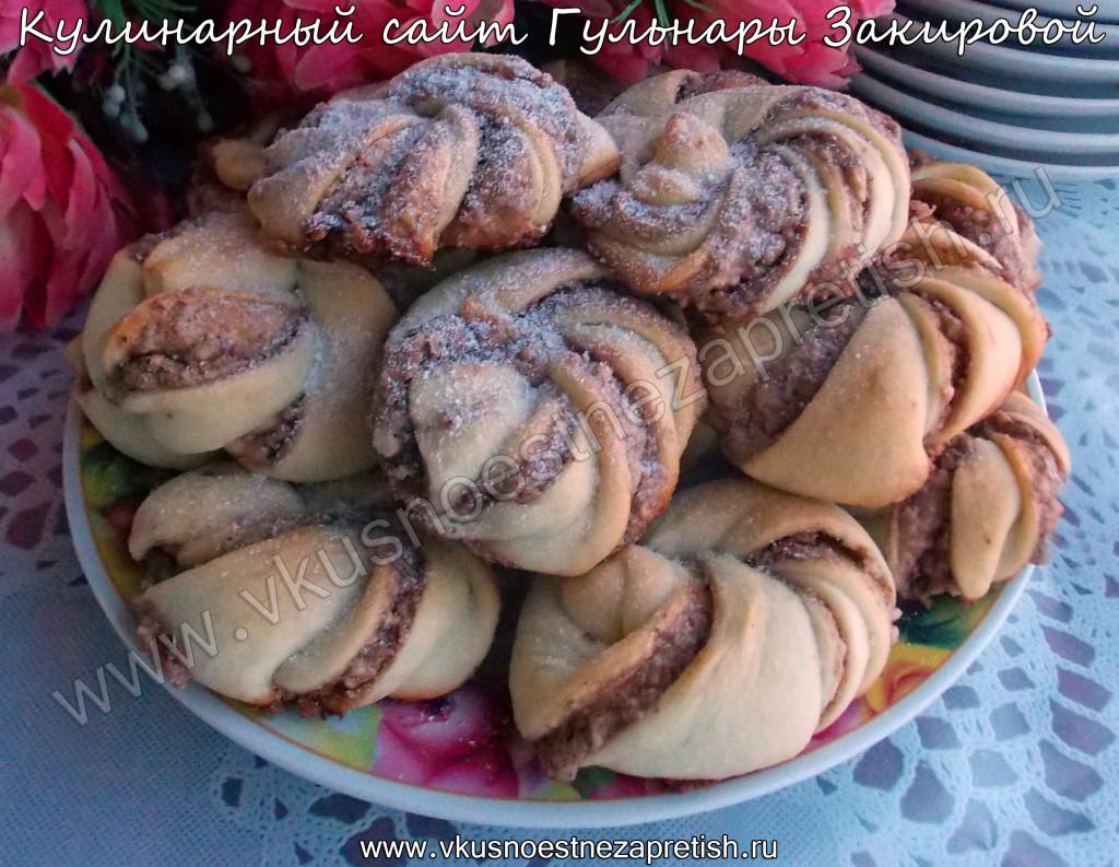 Печенье Завитки с орехово-шоколадной начинкой